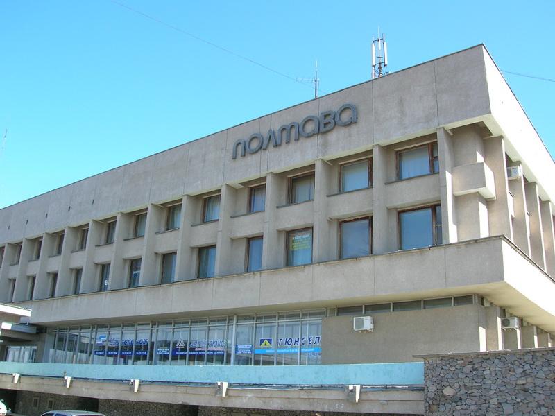 Автовокзал Полтава