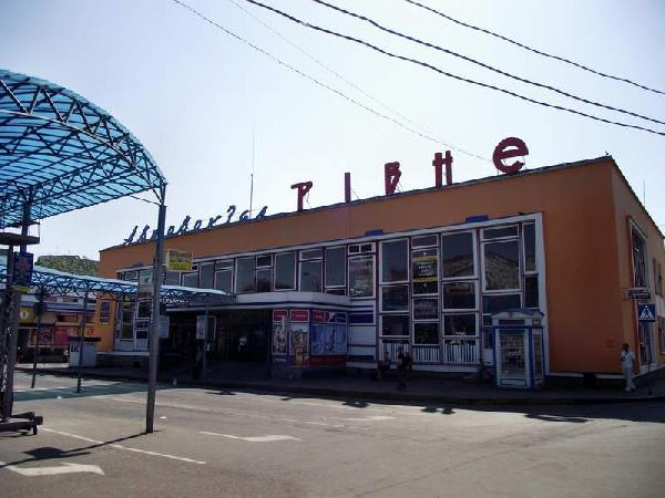 Центральный автовокзал Ровно
