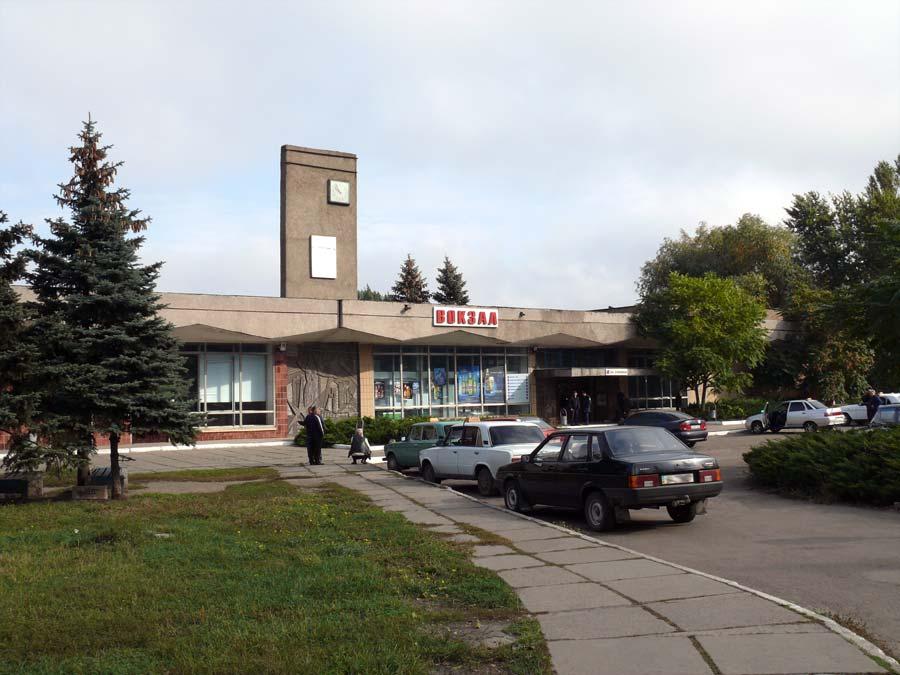 Железнодорожный вокзал Макеевка-пассажирская