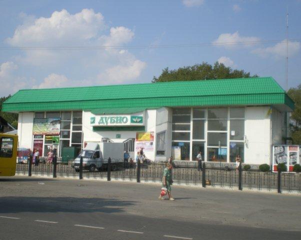 Автовокзал Дубно