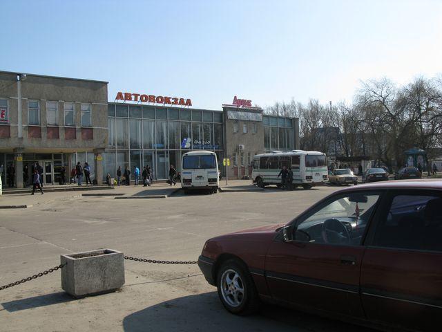 Центральный автовокзал Луцк