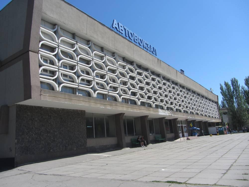 автовокзал херсон