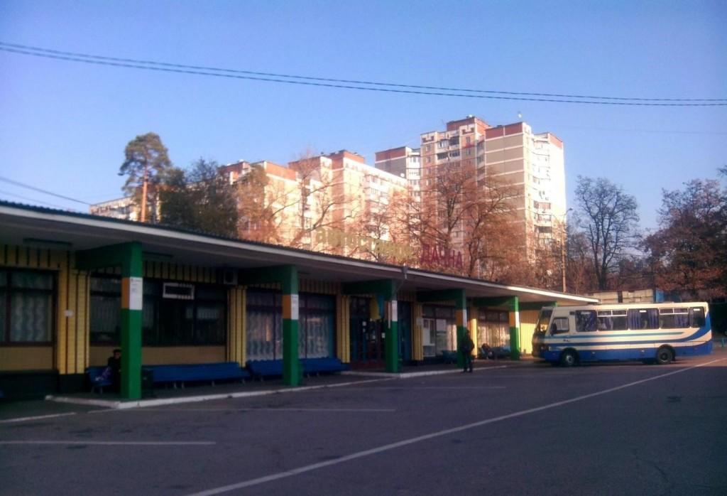 Автостанция Дачная