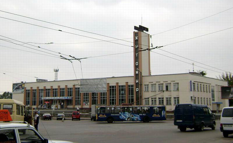 Железнодорожный вокзал Житомир