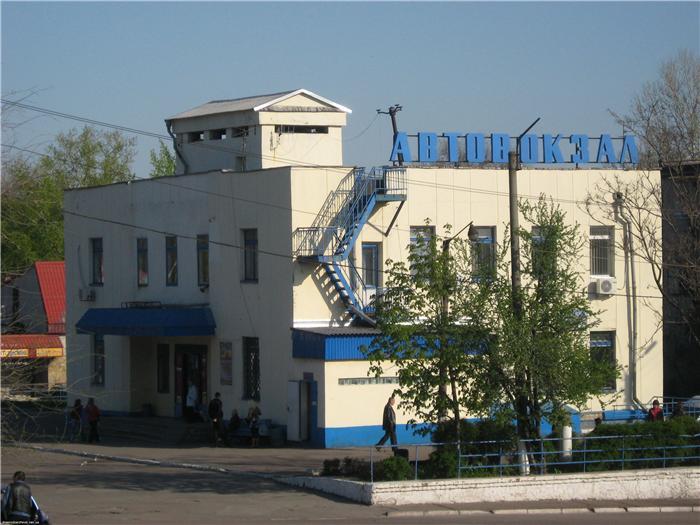 Автовокзал Днепродзержинск