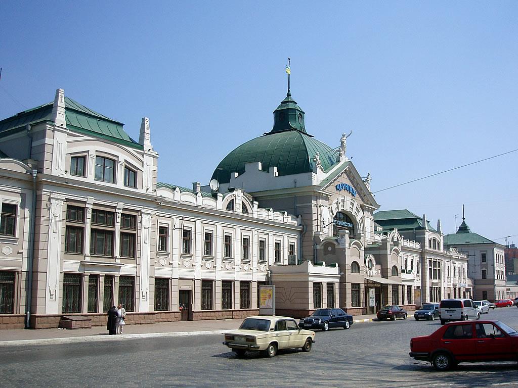 Железнодорожный вокзал Черновцы