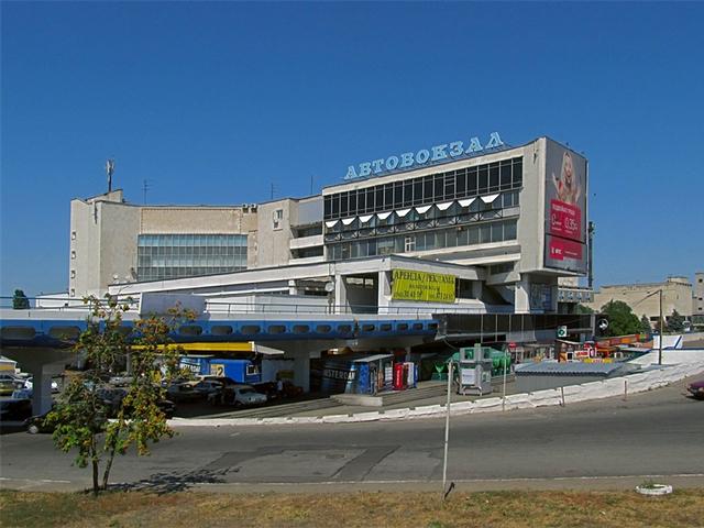 Центральный автовокзал Днепропетровск