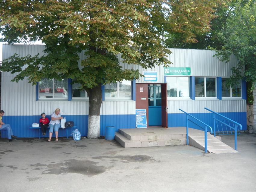Автовокзал Гайворон