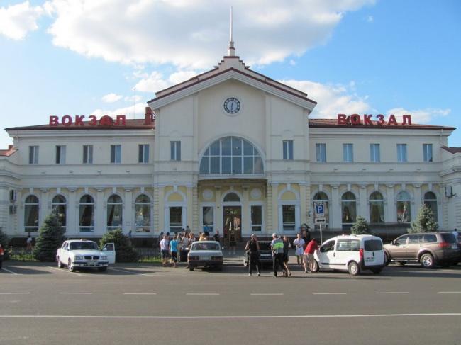 Железнодорожный вокзал Херсон