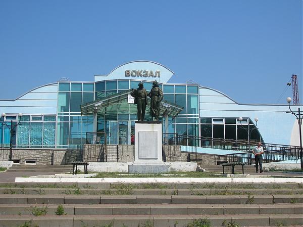 Железнодорожный вокзал Александрия