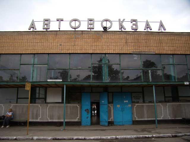 Автовокзал Могилев-Подольский
