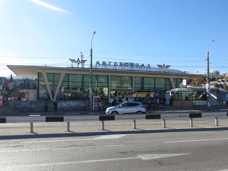 Автовокзал Немиров