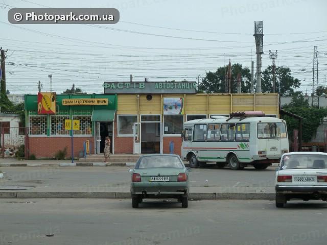 Автовокзал Фастов