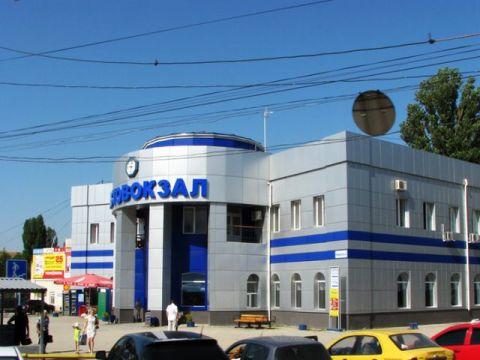 Автовокзал Симферополь