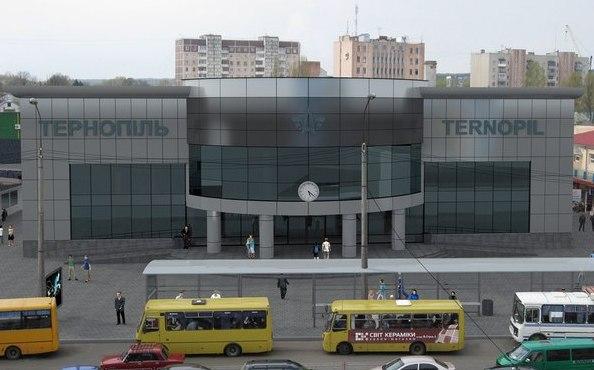 Центральный автовокзал Тернополь