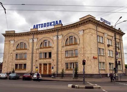 Харьковский Автовокзал-1