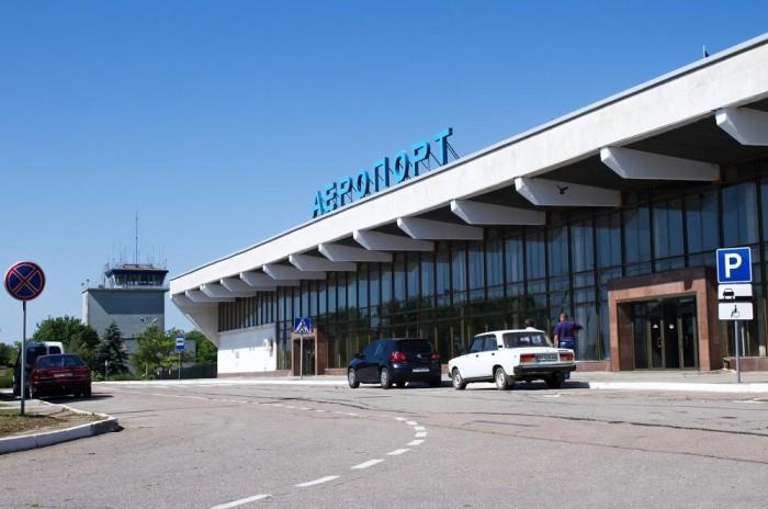 Международный аэропорт Херсон