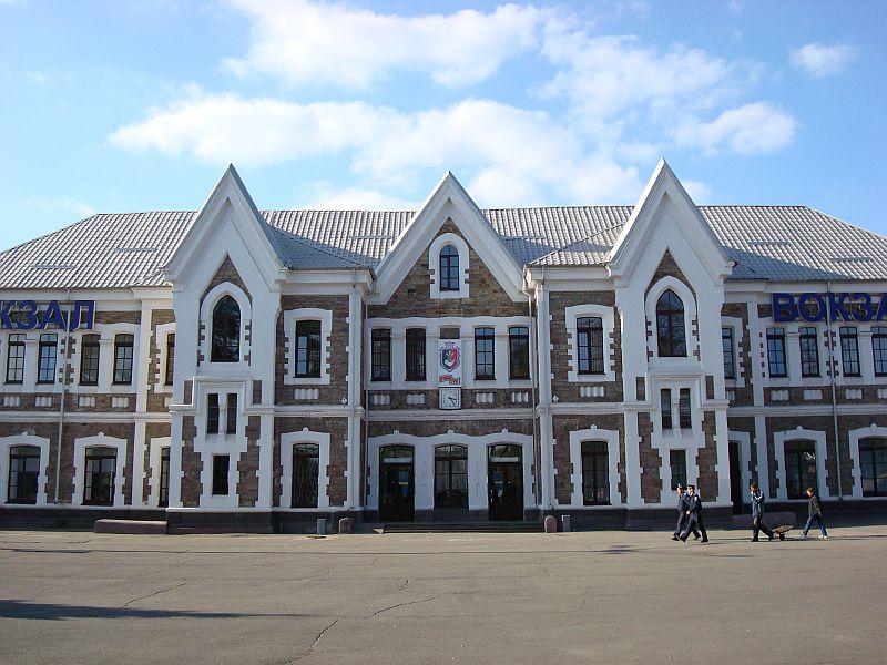 Железнодорожный вокзал Кривой Рог