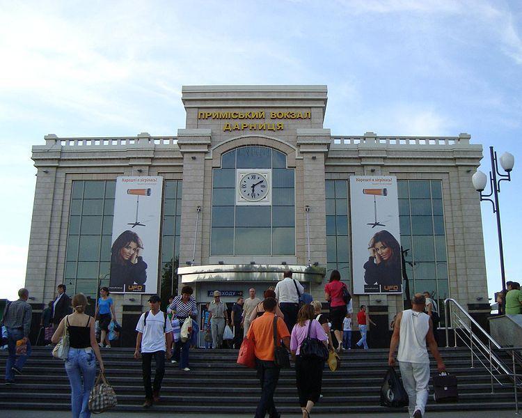 Железнодорожный вокзал Дарница